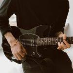 Online een gitaarles volgen